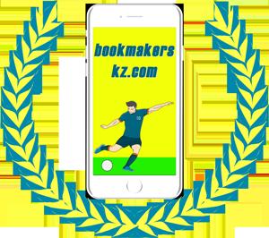 bookmakers-kz.com